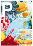 Ausgabe 07 (September 2008)