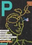 Ausgabe 23 (April 2010)