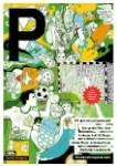 Ausgabe 45 (Juni 2012)