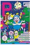 Ausgabe 56 (Juli/August 2013)