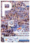 Ausgabe 84 (Mai 2016)
