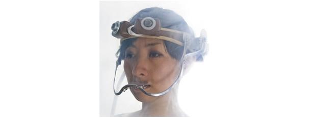 human-upgrade
