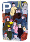 Aktuelles Cover
